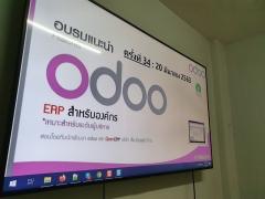 ภาพบรรยากาศ Online Training Odoo